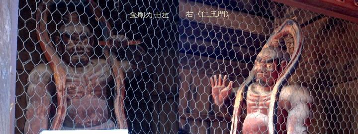 shougatu2005-56