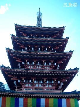shougatu2005-8