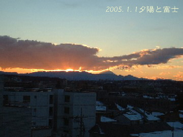 shougatu2005-9